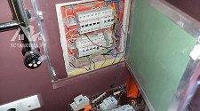 Перебрать электрощиток