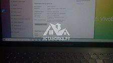 Установка программного обеспечения для компьютера