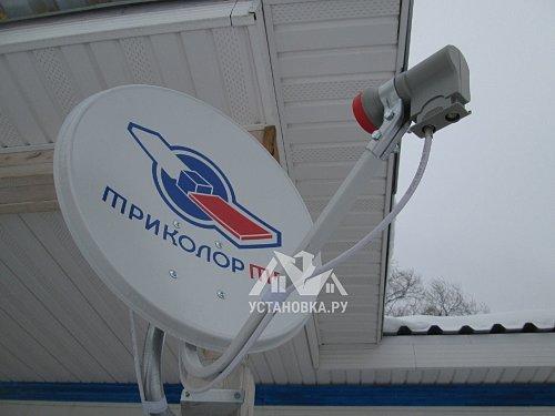 Установить тарелку спутниковую Триколор ТВ