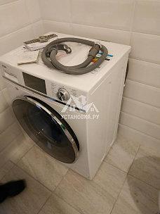 Установить стиральную машину Haier