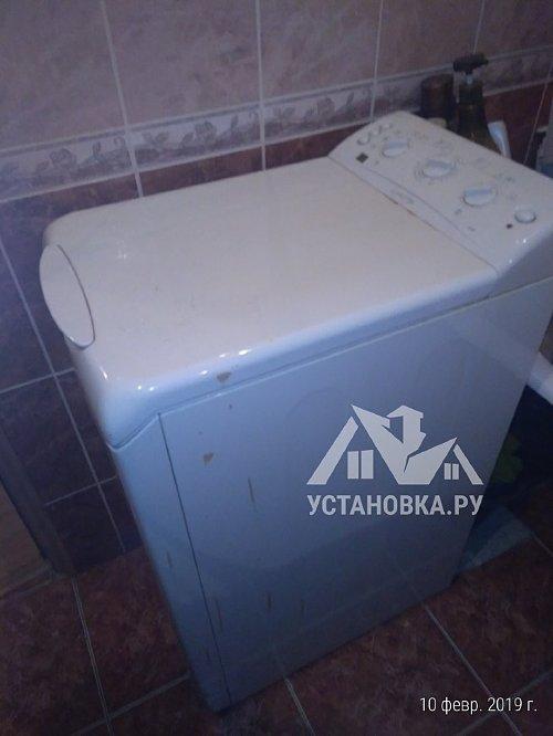 Установить в ванной отдельно стоящую стиральную машину Indesit IWC 6105 B