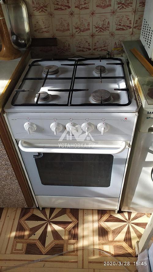 Установить плиту газовую