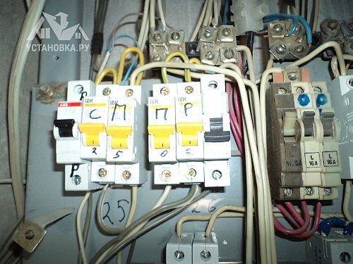 Продиагностировать работу электроцепи