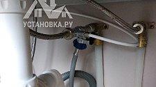 Установить новый фильтр питьевой воды