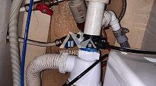 Установить новую стиральную машину Whirlpool