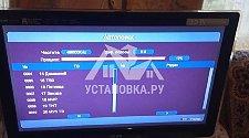 Произвести настройку телевизора