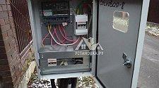 Заменить вводной автомат