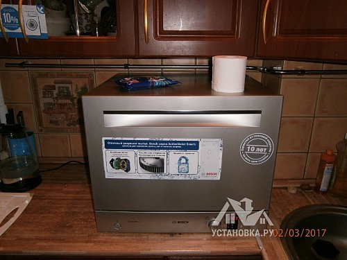 Установить посудомоечную машинку Bosch ActiveWater