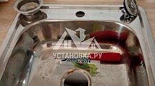 Выполнить работы мастера в Домодедово