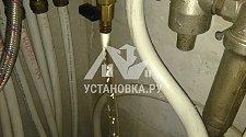 Сделать отвод дренажа от фильтра в канализацию
