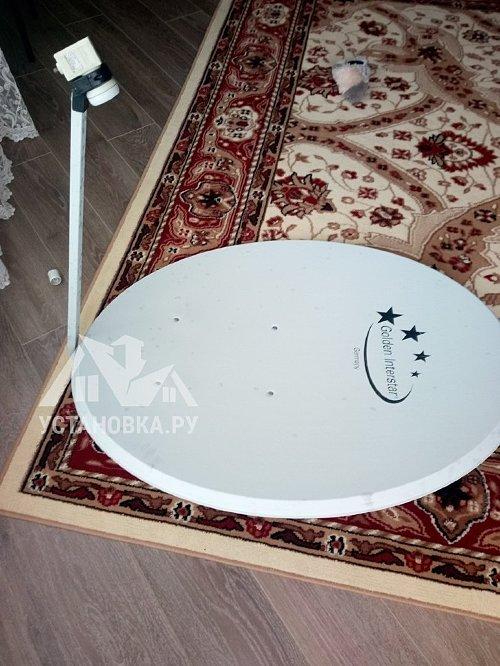 Отключить спутниковую тарелку