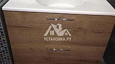 Установить сантехнику в Москве