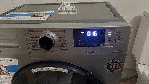 Установить отдельностоящую стиральную машину Beko