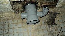 Заменить чугунный тройник канализации