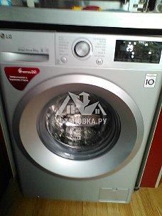 Установить на кухне отдельностоящую стиральную машину LG