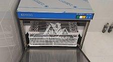Установить в офисе новую отдельно стоящую посудомоечную машину