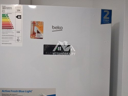 Установка стиральной машины и бытового холодильника