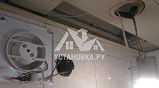 Заменить вытяжной вентилятор в квартире