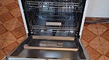 Установка отдельно стоящей посудомоечной машины