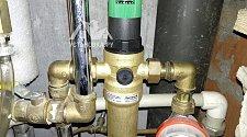 Установить редуктор давления самопромывным фильтром