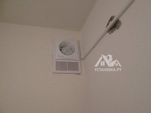 Установить вытяжные вентиляторы