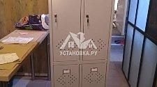 Собрать шкафчик ПРАКТИК LS-22