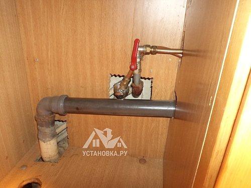 Устранить засор канализационных труб
