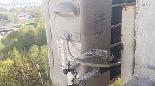 Произвести комплексное обслуживание кондиционера в районе Южной