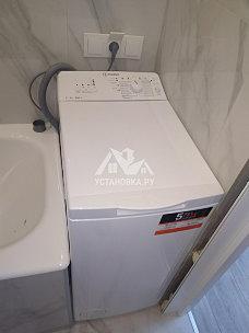 Установить отдельностоящий холодильник Indesit