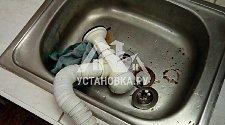 Установить сантехнику