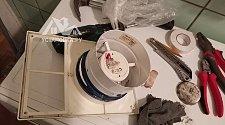 Установить вытяжной вентилятор с обратным клапаном