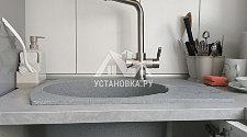 Установить фильтр питьевой воды Аквафор