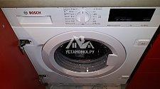Установить новую встраиваемую стиральную машину Bosch WIW 24340