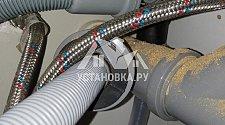 Установить встраиваемую стиральную машину Weissgauff WMDI 6148 D