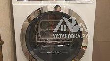 Проверить правильность установки стиральной и сушильной машины в колонну