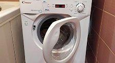 Установить новую стиральную машину Candy