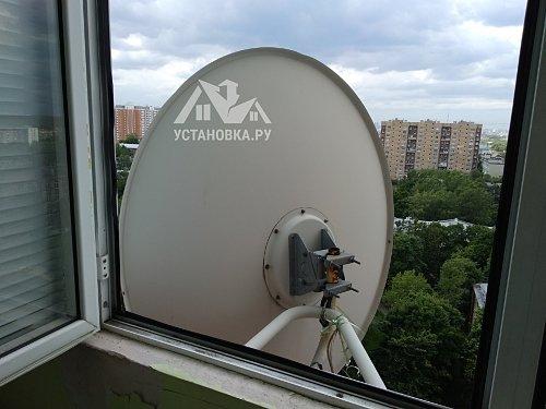 Демонтировать спутниковую антенну в Москве