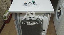 Демонтировать и установить отдельно стоящую стиральная машина Электролюкс в ванной комнате