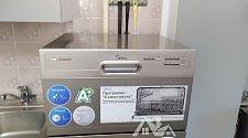 Установить посудомоечную машину соло