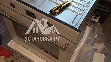 Установить электрический духовой шкаф