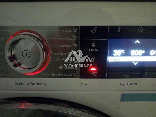 Установить отдельностоящую стиральную машину Bosch