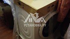 Установить стиральную машину соло Bosch WAN 24260