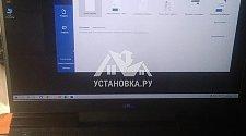 Настроить компьютер
