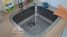 Устранить засор в трубе канализационной