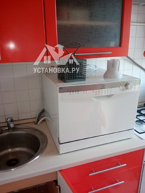 Установить посудомоечную машину Indesit ICD 661