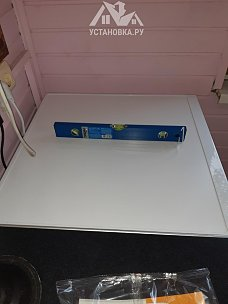 Установить отдельно стоящую посудомоечную машину