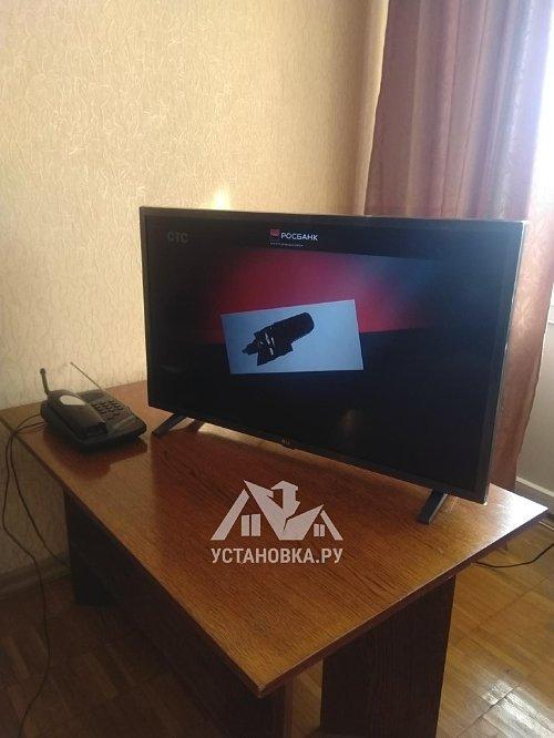 """Стандартная установка и настройка телевизора 23""""-32"""""""