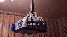 Установить проектор настенный и экран