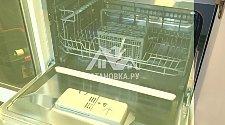 Установить компактную посудомоечную машину Candy CDCP 6/E-07