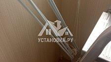Установить потолочную сушилку на балконе в Звенигороде
